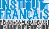 Institut français de Lubumbashi